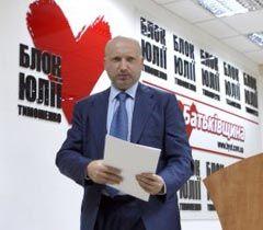 Александр Турчинов по окончании пресс-конференции в Киеве. 1 ноября