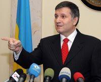 Экс-губернатор Харьковской области Арсен Аваков намерен принимать участие в парламентских выборах