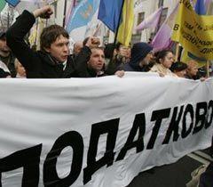 Участники акции протеста с требованием наложить мораторий на рассмотрение проекта Налогового кодекса