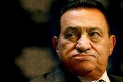 Госні Мубарак
