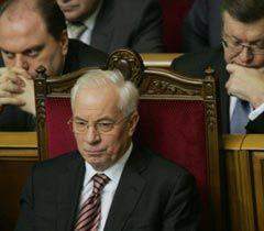 Николай Азаров во время заседания ВР. Киев, 1 февраля