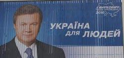 Год Януковича: что обещал и что сделал