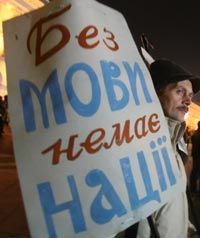 Противников «языковых инициатив» власти не пускают под ВР