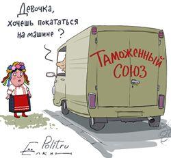 Карикатура Сергія Йолкіна / Полит.Ру