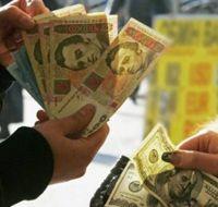 Гривня, доллар