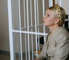 Екс-прем`єр-міністр України Юлія Тимошенко під час засідання Апеляційного суду, 8 червня