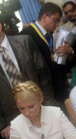КИРЕЕВ, ТИМОШЕНКО
