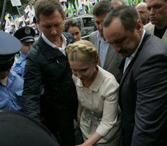 Юлія Тимошенко заходить до будівлі Печерського районного суду Києва. 7 липня