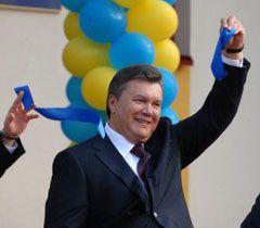 Янукович открыл монумент
