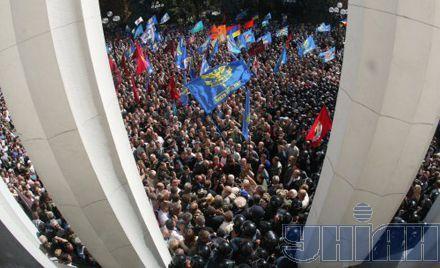 http://images.unian.net/photos/2011_09/1316524763.jpg