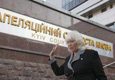 Пенсионерка Галина Швыдкая добилась рассмотрения