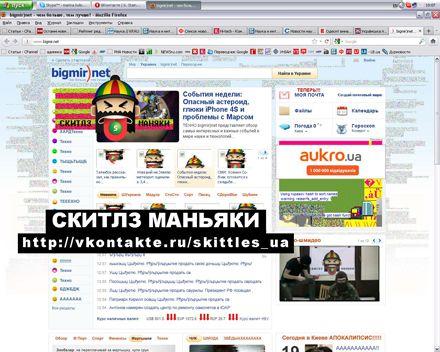 Вчерашний выпуск новостей великий новгород смотреть онлайн