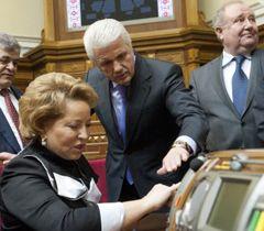 Валентина Матвиенко в зале заседаний Верховной Рады