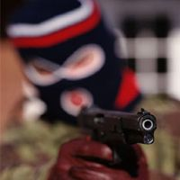 В Киеве совершено ограбление банка