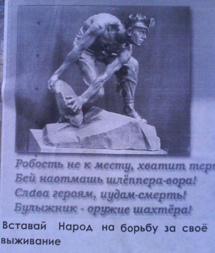 http://images.unian.net/photos/2012_01/1326047820.jpg