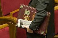 Конституции исполнится 17