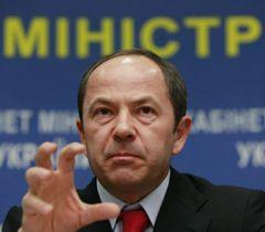 Сергій Тігіпко під час брифінгу після засідання Кабміну. Київ, 22 лютого