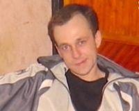 Максим ДМИТРЕНКО