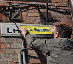 Координатор Совета оппозиционных сил Черкасщины меняет надпись на табличке
