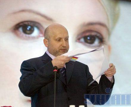 Турчинов зачитал манифест