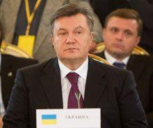 Янукович потерял друга