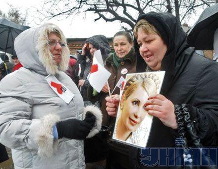Участники пикета требуют освободить экс-премьера
