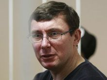 Луценко выступил с третьим