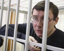 Луценко заверил уважаемую судью и «неуважаемых» прокуроров