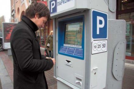 Парковщики надеются избежать необходимости устанавливать паркоматы, фото аutocentre.ua
