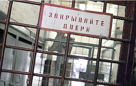 В ночь на воскресенье в СИЗО скончался Александр Середин / Фото: kyiv.comments.ua