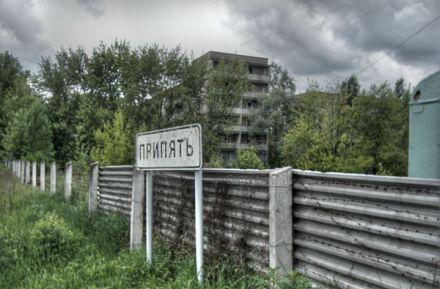 Жители Припяти не смогут увидеть свои дома