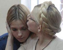 Евгения Тимошенко попала к маме с опозданием на 30 минут