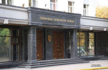 ГПУ утверждает, что дела против Тимошенко Пшонка закрыл под далением, фото с оф. сайта Тимошенко