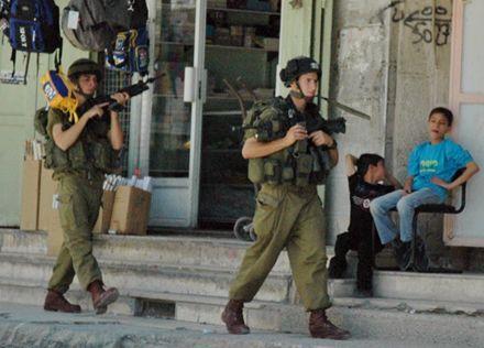 Ізраїльські солдати, фото з сайту guide-israel.ru