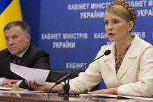 Yulia Tymoshenko and Georgiy Philipchuk