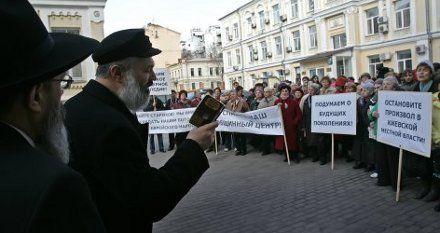 Акция в защиту Еврейского общинного центра