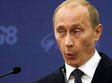 Путин думает, что это - хороший сигнал