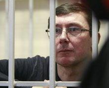 Тюремщики ответили на обвинения адвокатов Луценко