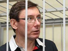 Луценко считает, что обвинение полностью развалилось