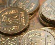 Нацбанк встановив офіційний курс гривні