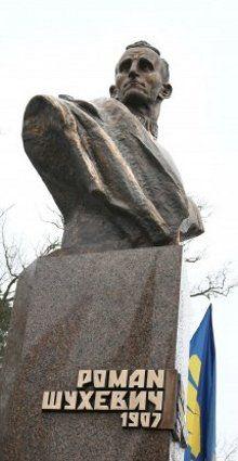 Пам`ятник Шухевичу на місці загибелі, в р-ні Білогорща (Львов) - один з восьми в Україні. Фото УНІАН