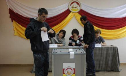 В Южной Осетии закрылись избирательные участки, фото osinform.org/