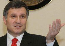 Аваков придет поддержать Мельниченко