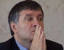 Аваков срочно выехал в офис