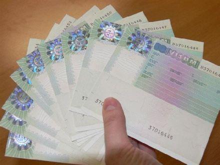 Польские визы скоро могут стать бесплатными, visashengen.at.ua