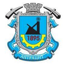Антрацит, герб города