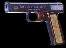 "Пістолет ""Хортиця"", фото eragun.org"