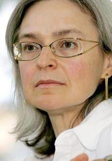 Политковская фото с сайта europressa.com