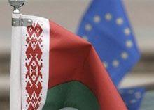 Беларусь -ЕС charter97.org