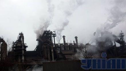 Маріупольський металургійний завод